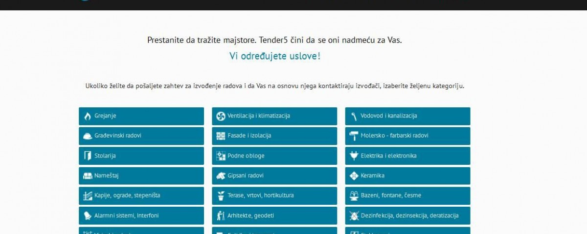 tender5